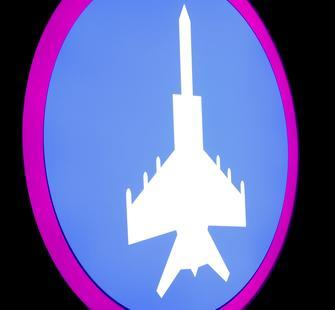Abidin Travels Logo