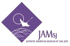 Japanese American Museum of SJ