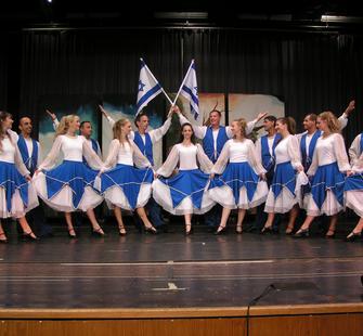 Israeli Folk Dance